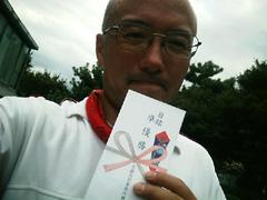 20080927mokuroku