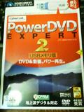 20081004pdvd1