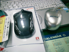 20081009mouse