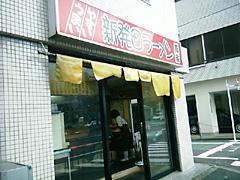200810tsutaya1