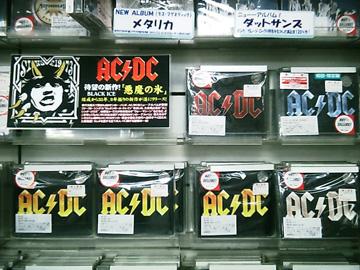 20081022acdc