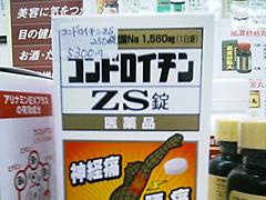 20081105f3
