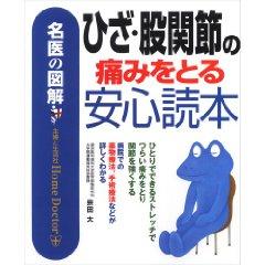 20081108hiza_book