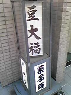 写メTEST<br />  ☆その2