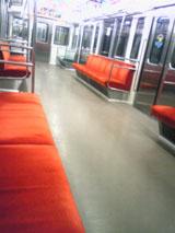 20081219toshimaen