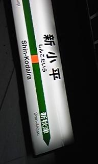 夜行列車の旅(<br />  ∪o∪)<br />  。。。