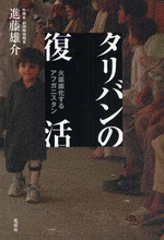Tarivan_book