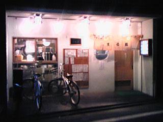 20090109maru
