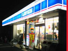 20090202lawson1