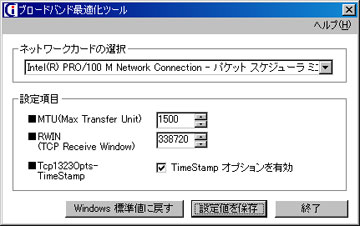 20090204rwin