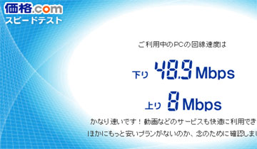 200902speedtest