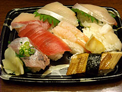 20090301sushi