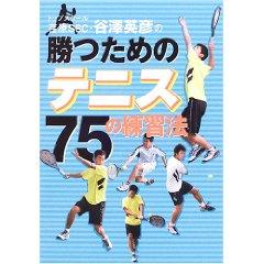 Tanizawa_book