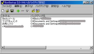 20090308backup