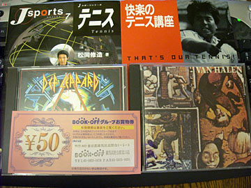20090327bookoff