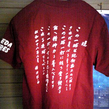 20090330waseda