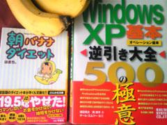 20090403book