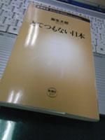 20090428aso_book
