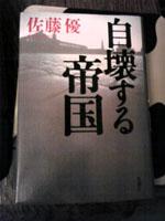 20090502book