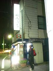20090504akiyama