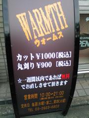 20090510cut1