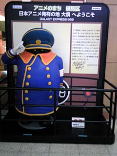 20090521ooizumi1
