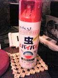 20090711matsukiyo