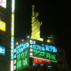 200907maru1