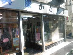 20090726katayama