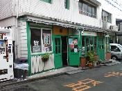 亀バゲット150円@神楽坂