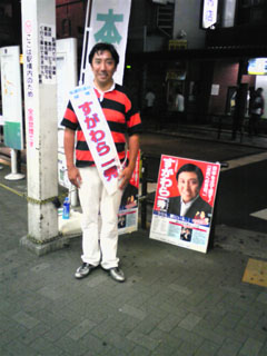 20090829k2