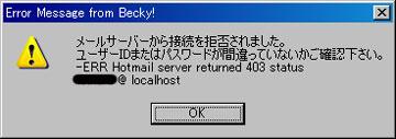 200909becky1