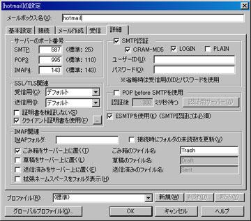 200909becky2