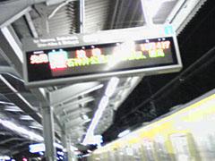 20090908kiyose