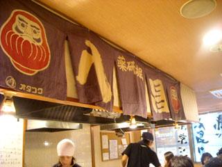 20090915hiroshima1