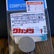 20090918dell1