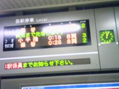20091003go4