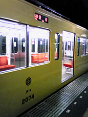 20091006train