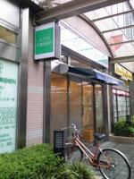 20091117jibika