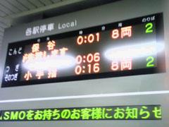 20091120hoya