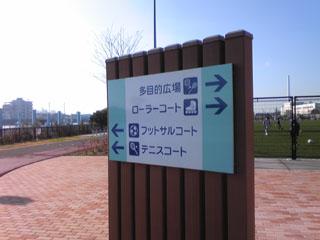 20091206mizube