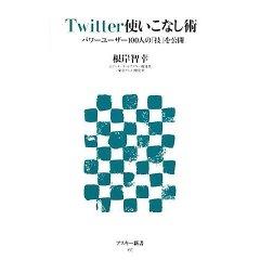 Twi_book1