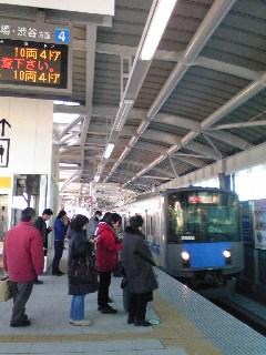 石神井公園駅が高架になってた