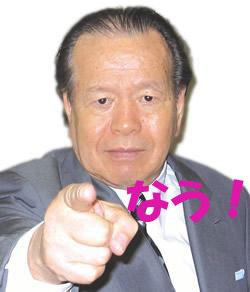 Hamako1