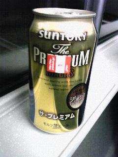 大宮駅手前で温いビールを飲み直す