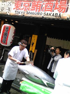 東京鮪酒場