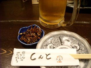 Blog_shinto