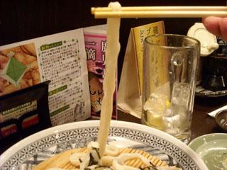 Blog_shinto2