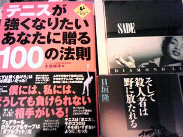 20100417bookcd