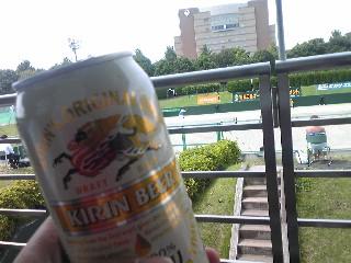昼ビールなう♪